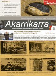 akarrikarra-1-poster
