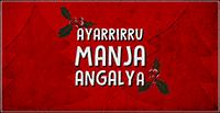 ayarrirru-manja-angalya-200w